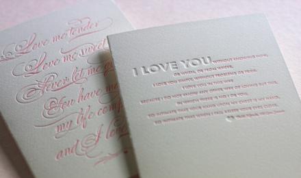 Valentine Cards 2012 1