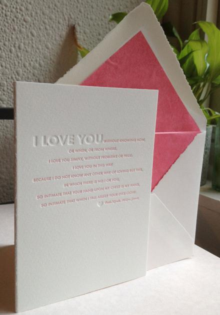 Valentine Cards 2012 4